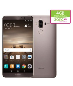 Huawei Mate 9 64GB Dual Sim Mocha Brown