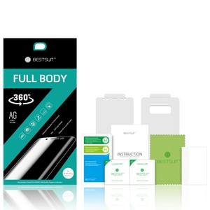 360 Matte Full Body Screen Protector For Galaxy S6 Edge Plus