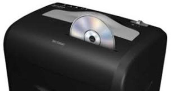 Aurora Paper Shredder (AS1230CD)