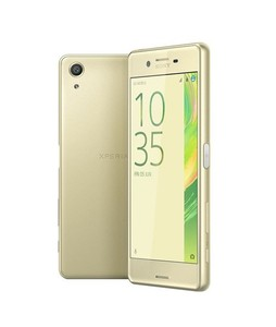 Sony Xperia X Performance 64GB Lime Gold (F8132)