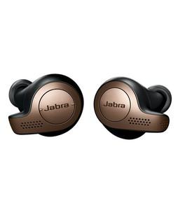 Jabra Elite 65t True Wireless Earbud Copper Black