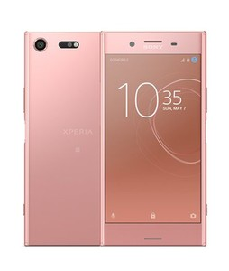 Sony Xperia XZ Premium 64GB Dual Sim Bronze Pink (G8142)