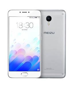 Meizu M3 Note 16GB Dual Sim White