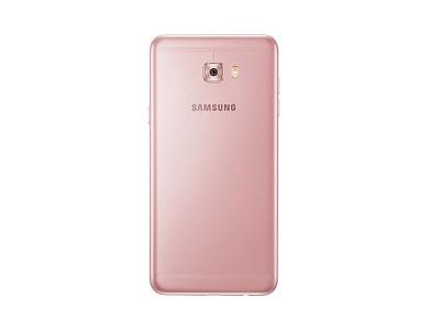 Samsung Galaxy C7 Pro 64GB Dual Sim Pink Gold