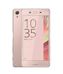 Sony Xperia X 4G 32GB Dual Sim Rose Gold (F5121)