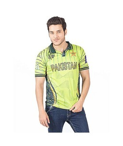 Rubian Pakistan World Cup 2015 Official Cricket T-Shirt For Men
