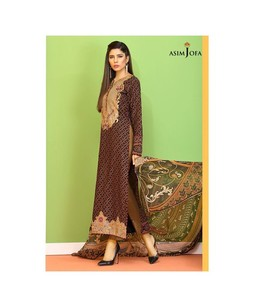 Asim Jofa Luxury Lawn Eid Collection 2017 (AJL-02B)