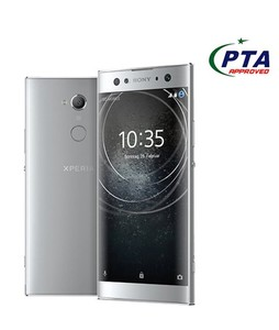 Sony Xperia XA2 Ultra 32GB Dual Sim Silver - Official Warranty