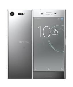 Sony Xperia XZ Premium 64GB Dual Sim Luminous Chrome (G8142)