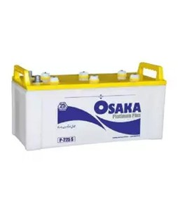 Osaka Platinum P-250-S Acid Battery - White
