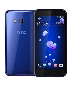 HTC U11 128GB Dual Sim Sapphire Blue