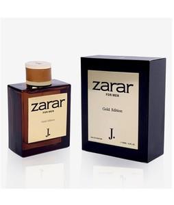 Junaid Jamshed Zarar Gold Perfume For Men - 100ml