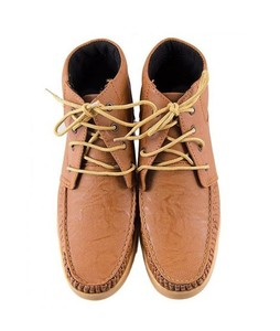 MM Mart Brown Leather Shoes For Men