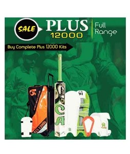 Shah Sports Plus 12000 Complete Cricket Kit