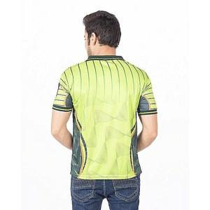 Rubian Pakistan World Cup 2015 Official Cricket T-Shirt For Men
