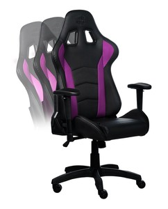 Cooler Master Caliber R1 Gaming Chair Purple