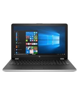 HP 15.6 Core i5 7th Gen 1TB Radeon 520 Notebook (15-BS008NE)