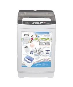 Boss Automatic Washing Machine 8.5kg (K.E-AWT-8200-B)