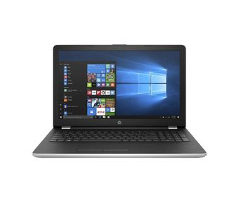 "HP Notebook 15-BS101NE Core i5-8250U 8th Gen 4GB DDR4 1TB 15.6""HD LED 2GB AMD 520 Win10 - Silver"