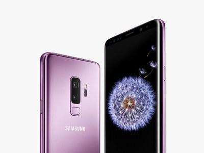 Samsung Galaxy S9 (Pre Order)