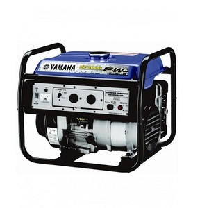 Yamaha Generators Price in Pakistan - Price Updated Jun 2020