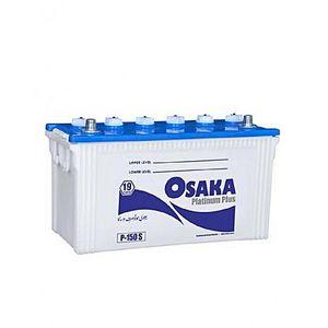 Osaka Battery Price in Pakistan - Price Updated Jul 2020