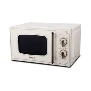 Homage HMG-2015I Microwave Oven with Grill Official Warranty