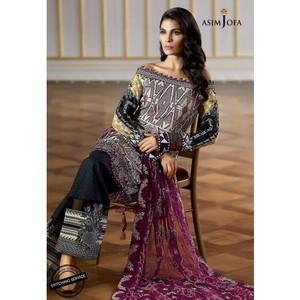 Asim Jofa - Luxury Lawn Collection 18 - AJL18-04B