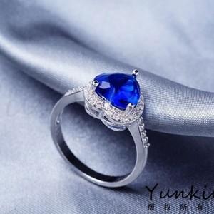 Blue Heart Diamond Platinum Ring