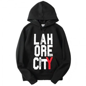 Lahore City Hoodie By Next Level Clothing