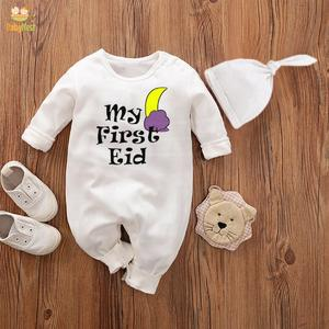 Baby Jumpsuit With Cap My First Eid (WHITE)