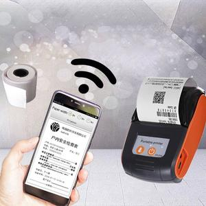 58mm Portable Thermal Printer Easy Operate Mini Practical Wireless Bluetooth USB For Mobile Phone Supermarket Receipt Machine