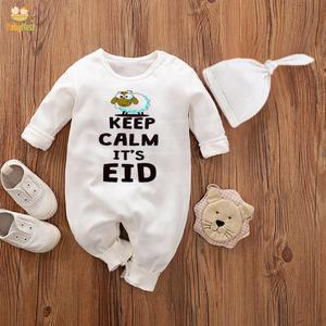 Baby Jumpsuit With Cap Keep Calm It's eid (WHITE)