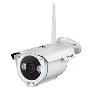 Huilopker Sricam SP007 1080P HD WIFI IP Camera Wireless Camera P2P Waterproof IR Outdoor Security Home Camera