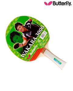 Butterfly Wakaba 2000 Fl Table Tennis Racket-multicolour