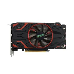 TE GTX1050 2G DDR5 128Bit PCI-Express Video Graphics Card with Cooling Fan