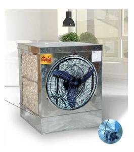 Medium 12 volt DC powered air water cooler ( also used on solar)