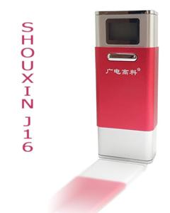Shouxin j-16 power  bank- 4400mah