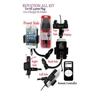 Rotation All Kit 4 in 1 (Universal All Channel FM Stereo Transmitter + Car Charger + Mobile Holder with 8pin Plug for iPhone 5, ) Kit, For iPhone, Galaxy, Huawei, Xiaomi, LG, HTC and Other Smart Phones