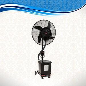 Royal Mist Fan - 24'' - Black