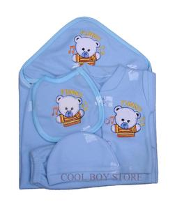 Baby Suit Collection Gift Set - Pack Of 5 (Winter)