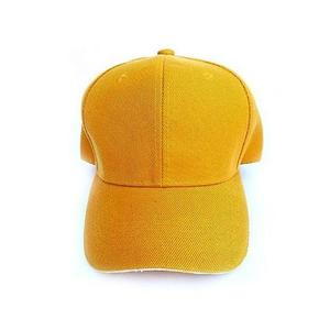 Sun Block Cap For Boys Adjustable