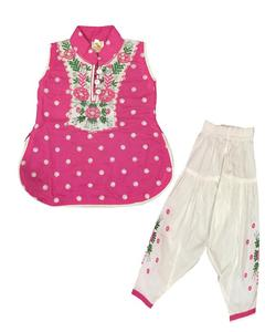 Pink Fancy Embroidered Kurti With Fancy Patiala Shalwar For Girls