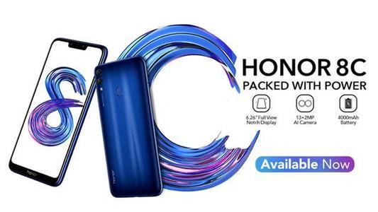 Honor 8C 3GB RAM & 32GB ROM