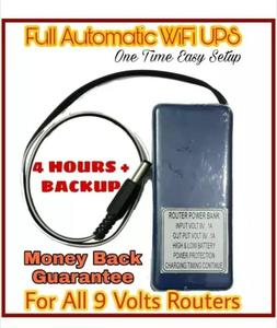 WiFi Router UPS Power Bank 9 Volts - 6 Hours Guaranteed Backup Automatic  - Tenda Tp Link PTCL