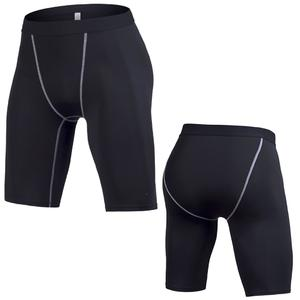 MissFortune Men's Summer New Elastic Air-Permeable Dried Pants Sports Fitness Shorts