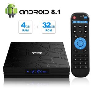 T9 Android 8.1 TV Box 4GB DDR3 RAM 32GB