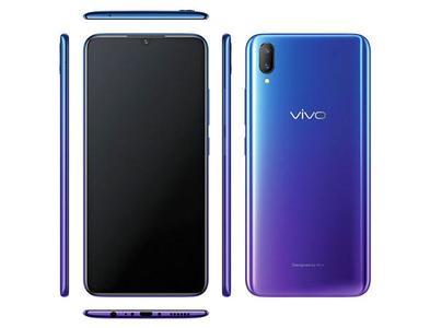 Vivo V11 - 4+128GB -  Pur