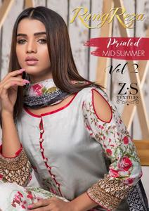 Rangreza Collection Printed Mid Summer Lawn Unstitched Suit - 3 Piece Volume-2
