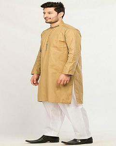 Lime Yellow Regular Fit Kurta With White Shalwar For Men